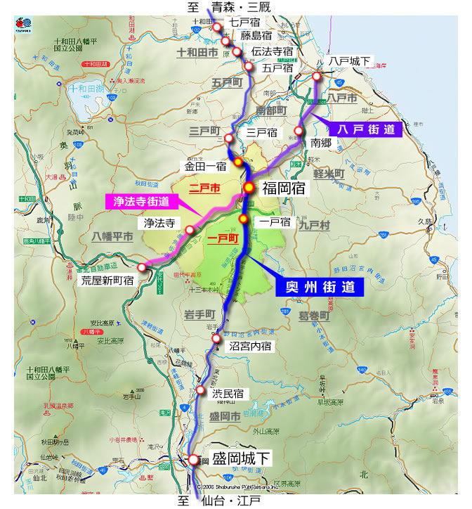 まちナビ(奥州街道 全体MAP)